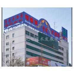 腾元广告,太原楼体亮化工程,太原楼体亮化图片