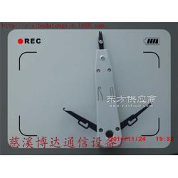 供应科隆打线刀科隆卡刀110型打线刀110型卡刀110型1对卡刀110型5对卡接刀供应布线工具图片