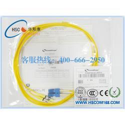 康普光纤跳线,康普室外光缆,康普图片