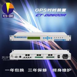 供应可为科技CT-DZ600A网络时间同步服务器图片