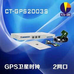 供应CT-GPS2003SGPS同步时钟,NTP网络时间服务器图片