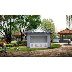 绍兴移动厕所-户外移动厕所厂家-舜达钢结构材料图片