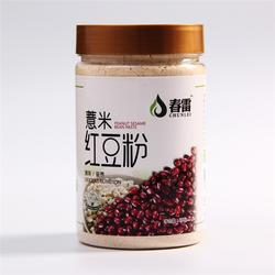 养生粉|东旭粮油(在线咨询)|五谷杂粮养生粉代加工图片