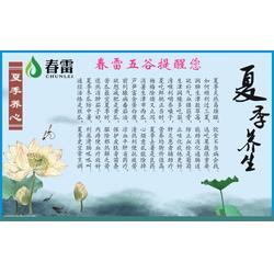 东旭粮油(多图)、五谷杂粮养生粉、五谷杂粮养生粉图片