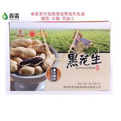 现磨五谷豆浆加盟_杂粮_东旭粮油(多图)图片
