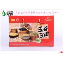 五谷杂粮礼盒代加工-东旭粮油(在线咨询)五谷杂粮礼盒图片
