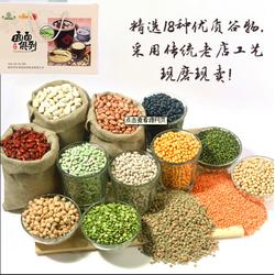 重庆五谷杂粮、五谷杂粮、东旭粮油(查看)图片