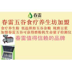 豆浆料包-东旭粮油(在线咨询)豆浆料包图片
