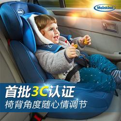儿童安全座椅品牌、泽恩汽车(在线咨询)、渝北区儿童安全座椅图片
