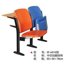 山风校具造型多样,多媒体课桌椅厂家,台州多媒体课桌椅图片