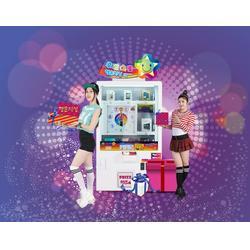 幸运之星礼品机(图)_苏州娃娃机合法吗_娃娃机合法吗图片