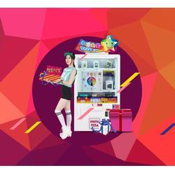 幸运之星(图)|荆州娃娃机多少钱|娃娃机多少钱图片