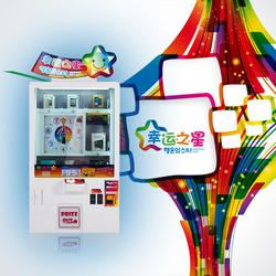 苏州幸运之星礼品机、幸运之星礼品机(已认证)、幸运之星图片