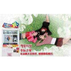 广东微信娃娃机_顺宏游乐设备(在线咨询)_微信娃娃机图片