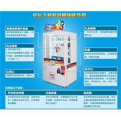 娃娃机多少钱 顺宏游乐设施(在线咨询) 娃娃机图片