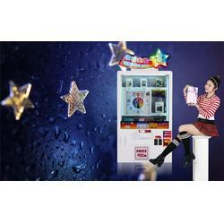 幸运之星礼品机(图)、有没有什么小本生意、小本生意图片