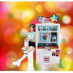 幸运之星(图)、娃娃机价位、娃娃机图片