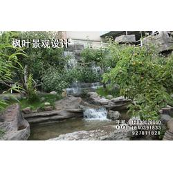 北京三绿原生态农庄-枫叶景观设计(在线咨询)生态农庄图片