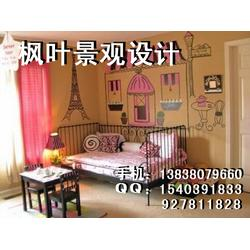 儿童房装修、儿童房装修样板、枫叶景观设计(优质商家)图片