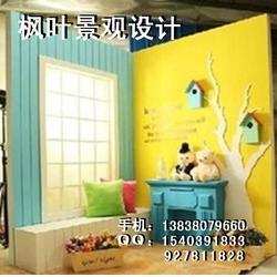 儿童影楼实景设计制作、枫叶景观设计、儿童影楼实景图片
