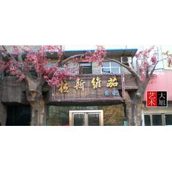 枫叶景观设计 自制室内假树-陕西室内假树图片