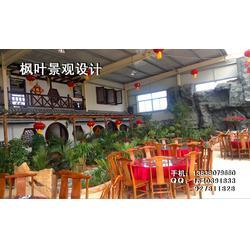 生态餐厅效果图,枫叶景观设计(在线咨询),生态餐厅图片