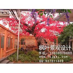 假树设计-枫叶景观设计-陕西室内假树图片