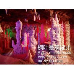 枫叶景观设计,钟乳石价位,山东钟乳石图片