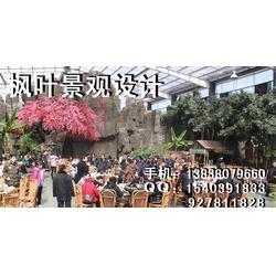 枫叶生态园(图)|生态园规划方案|生态园规划图片