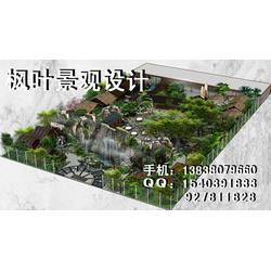 生态园,生态园规划,枫叶景观设计(认证商家)图片