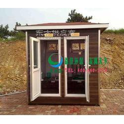 公园临时环保厕所专业生产厂家友益佳景区首选图片