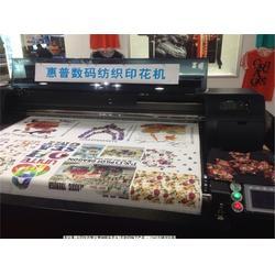 热升华数码印花墨水,联印数码科技(在线咨询),重庆数码印花图片