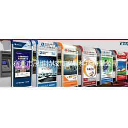 ATM防護罩生產供應商圖片