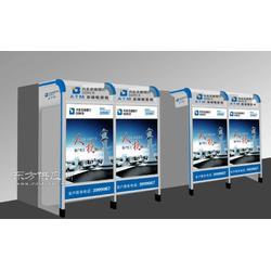 中国建设银行ATM查询机防护罩/自动取款机防护亭思维特图片