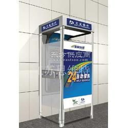 專利產品不銹鋼ATM防護罩圖片