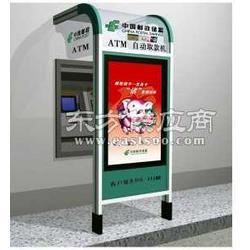 供應郵政儲蓄銀行ATM機防護罩圖片
