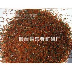 防腐除锈砂材料厂家报价图片