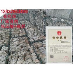 石笼网边坡支护基坑支护石笼网高强度抗拉伸网箱图片