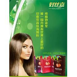 海娜粉进口的好吗-好丝嘉植物养发馆(在线咨询)衡水海娜粉图片