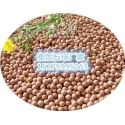 麦饭石球的特性有哪些图片