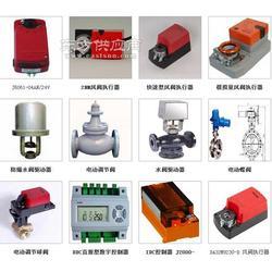 PID电动调节阀图片