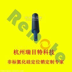 焊接螺母定位销_RMT焊接螺母定位销直径9mm陶瓷定位销哪里有卖图片