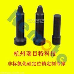 黑色陶瓷定位销-DWX-SN-01黑色陶瓷定位销加工陶瓷定位销优质服务图片