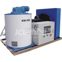 兄弟制冰机产量1000公斤,超市海鲜、水产制冰机,厂家片冰机图片