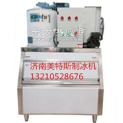 小型商用制冰机、厂家直销美特斯制冰机、超市鳞片制冰机2mm厚度图片
