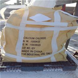 瑞德勝集團 氯化鈣出口海外-氯化鈣圖片