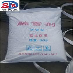瑞德胜化工(图)、钠镁混合环保型融雪剂、融雪剂图片
