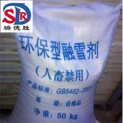 瑞德胜化工|融雪剂|氯化钙片状融雪剂图片