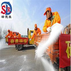 融雪剂 融雪剂厂家电话 瑞德胜化工(多图)图片