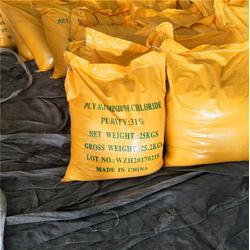 聚合氯化铝,聚合氯化铝产地,瑞德胜化工图片